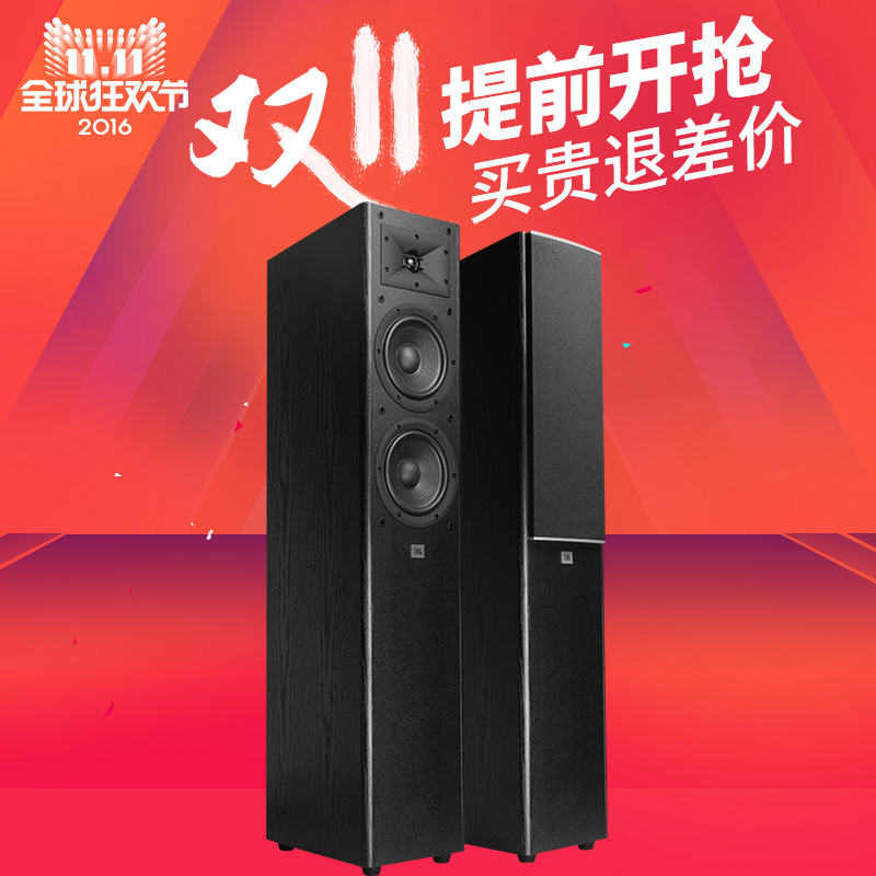 Us jbl arena 180 main speaker hifi fever floorstanding speaker home theater audio licensed unprofor