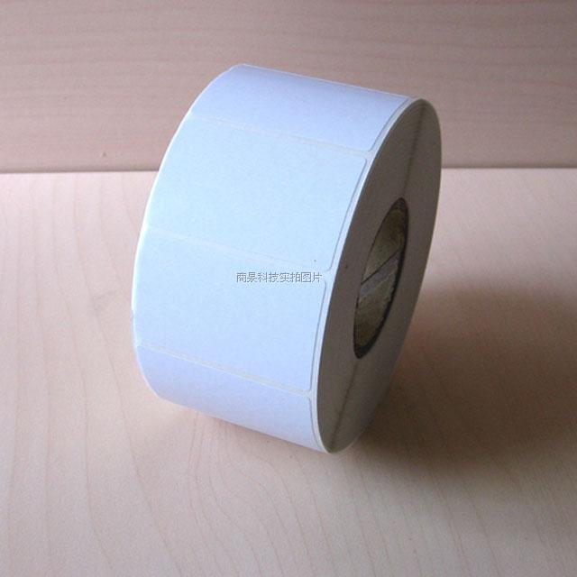 Us library barcode paper 45*15*3000 single row of coated paper barcode labels barcode printing paper adhesive label paper