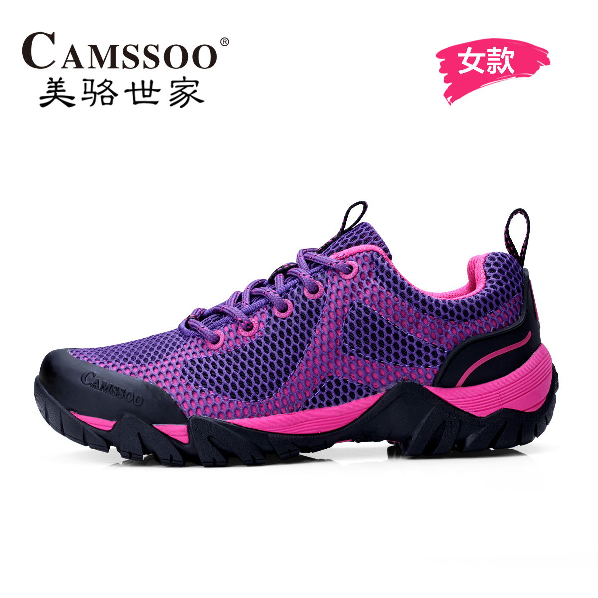 Us luo family hiking damping female outdoor hiking shoes hiking shoes lightweight mesh shoes men's shoes breathable slip in autumn and winter shoes
