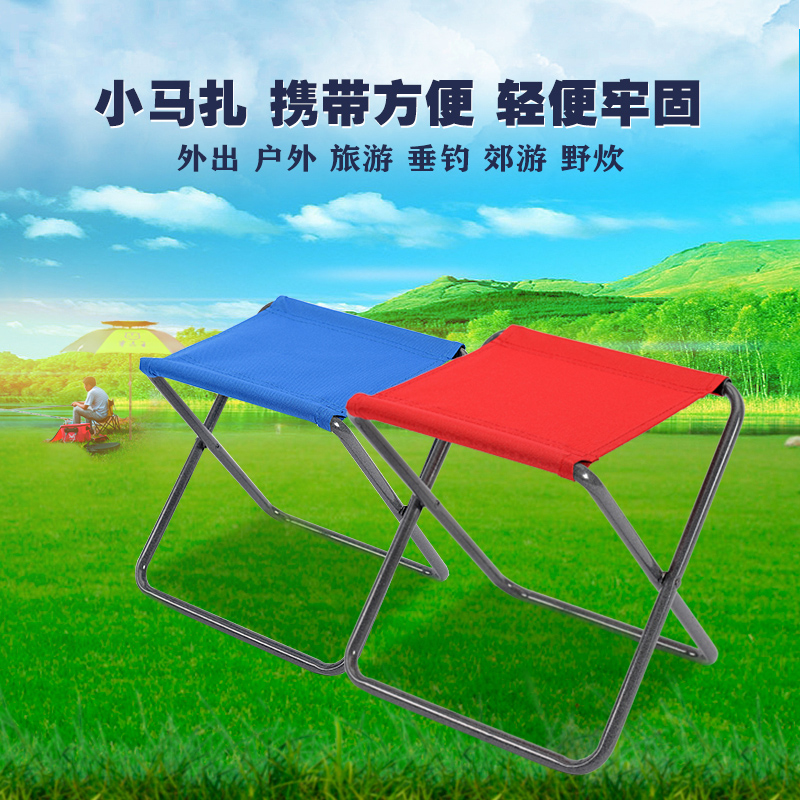 Us mother up simple portable folding stool stool small mazar outdoor barbecue spring tour small stool fishing stool chair home