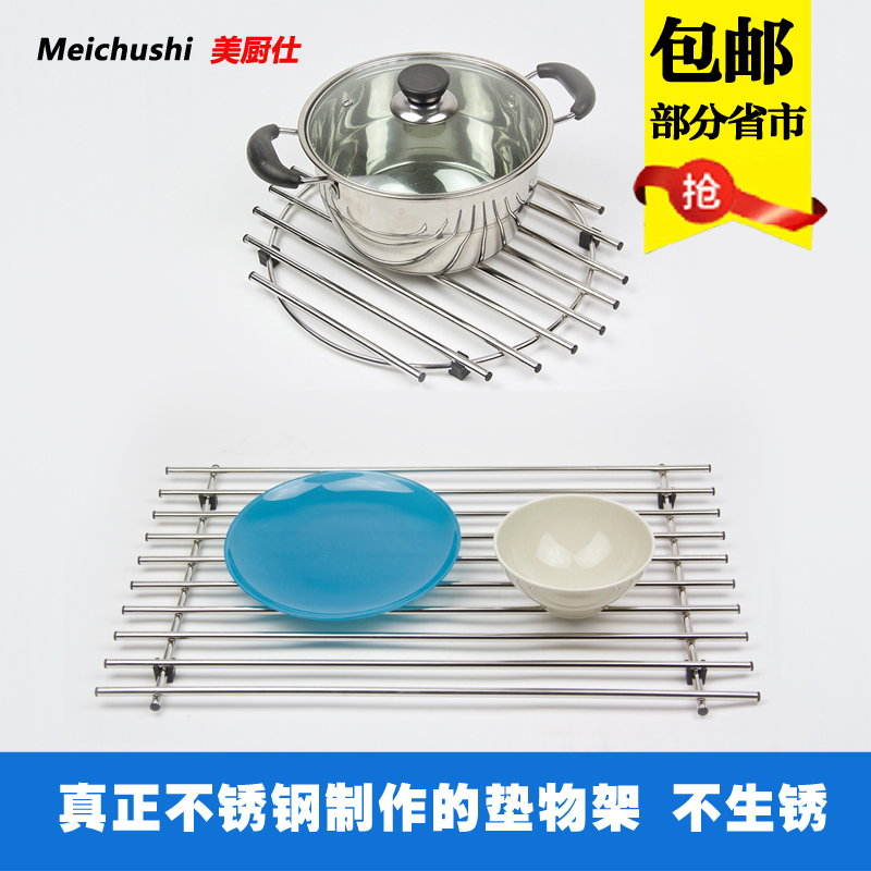 Us official authentic kitchen shelving rack kitchen mat stainless steel rack stainless steel glove pad pad Stainless steel