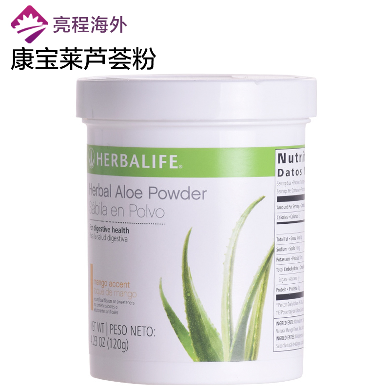 Us production herbalife herbalife aloe nutrition powder dietary fiber powder 2 times the removal of heavy metals purchased