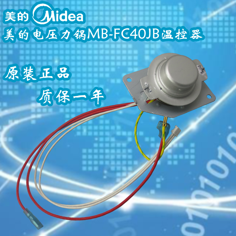 Us rice cooker accessories fc30j main thermostat mb-fs40j/fs50j/fs406c/fd402 magnet