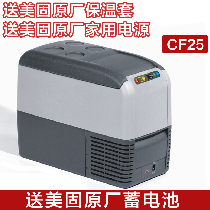 Us solid waeco compressor car refrigerator cf25 frozen frozen car home dual medical freezers outdoor genuine