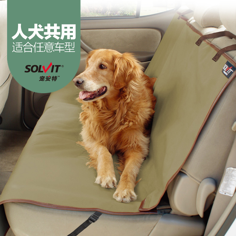 Us solvit golden large dogs large dog pet samoyed dog pet dog car seat cushion car mats supplies