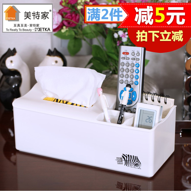 Us special home plastic tissue box tissue box multifunctional coffee table desktop remote control storage box creative living room napkin box pumping tray meal