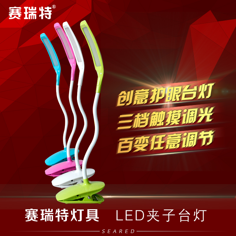 Usb charging clip small table lamp bedside desk dormitory third gear touch dimmer led eye lamp free shipping care
