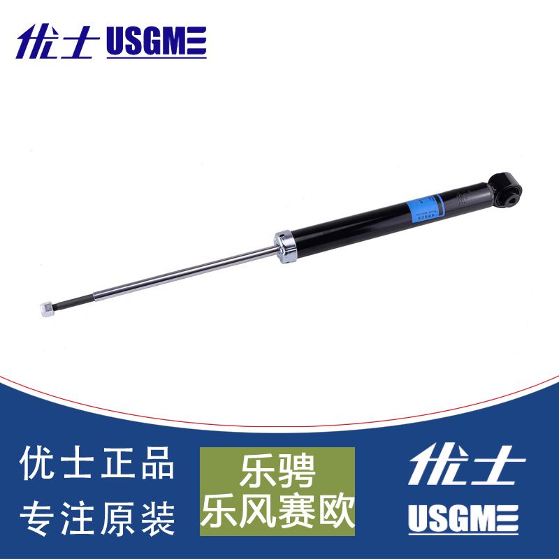 Ushi auto parts applicable chevrolet new sail lova aveo rear shock absorber shock absorber