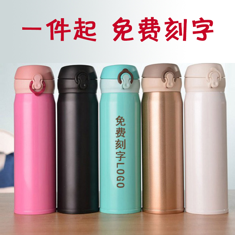 Get Quotations Utility Company Activities Customized Gifts Business Meeting Souvenirs Small Husband Wife Birthday Home Supplies