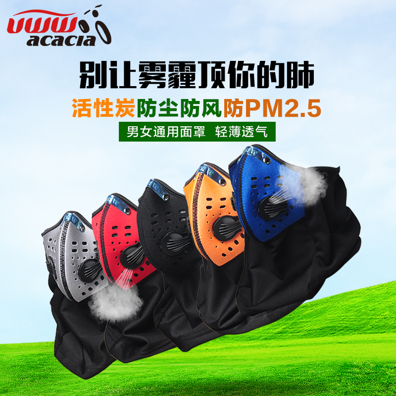 Uww riding masks windproof mask face protection masks dust masks riding equipment since the road cold mask