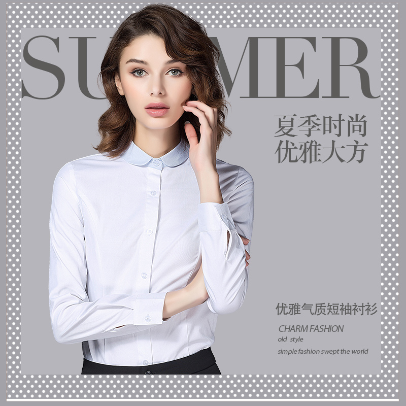 Uyt wear white collar short sleeve white shirt female summer korean slim shirt women ol interview suits work uniforms