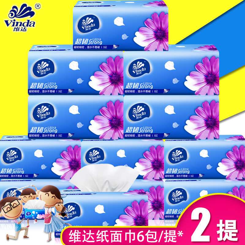 Vader pumping paper 3 layer 130 pumping pumping paper tissues mention four 12 packs a total of 2 baby soft pumping pumping paper towels sanitary napkins