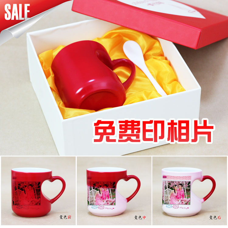 Valentine's day custom color cup creative diy custom photo personalized ceramic mug gift mug cup free shipping