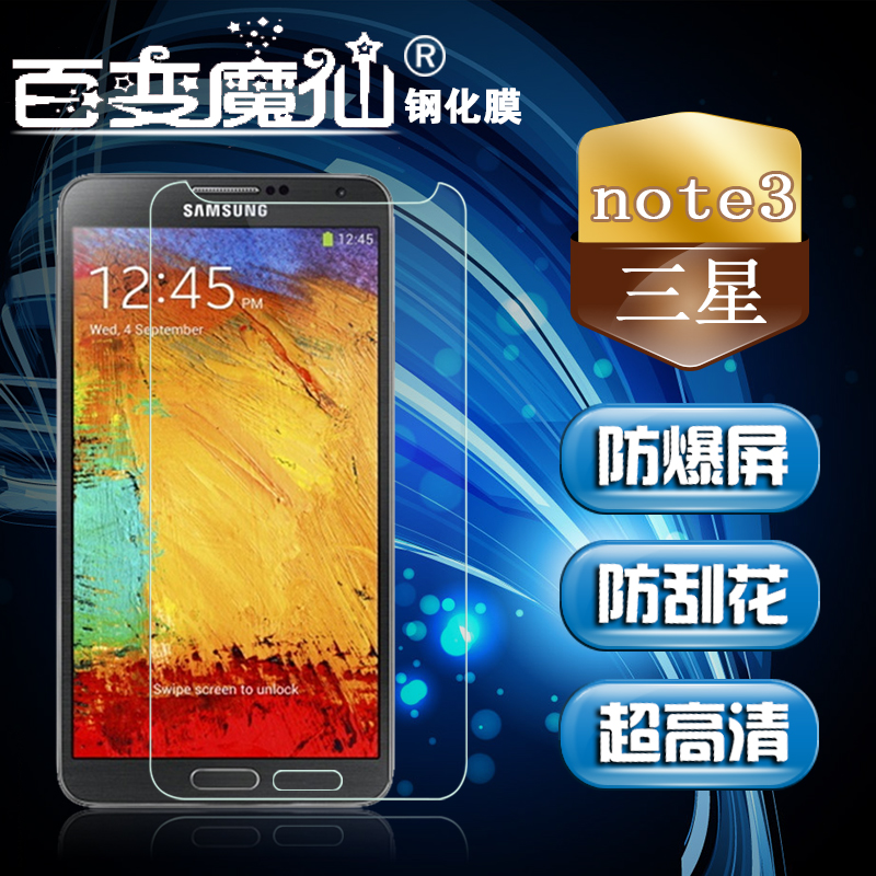 Variety magic fairy samsung note3 tempered glass membrane film samsung note3 samsung mobile phone film note3 tempered glass membrane film