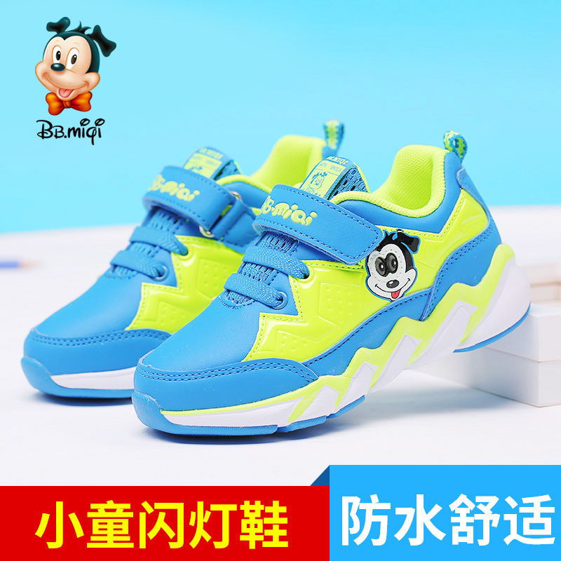 Variety mickey's shoes 2016 autumn new men's shoes children leather surface korean tidal shoes leisure sports shoes children shoes
