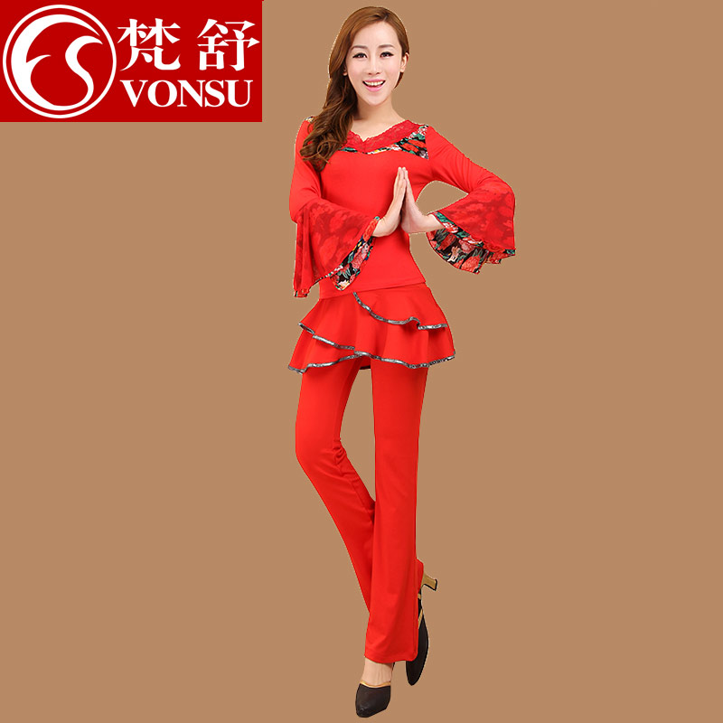 e3b6ca698a8 Buy Vatican shu square dance apparel autumn new ladies dance pants yoga  pants pants modal in Cheap Price on Alibaba.com