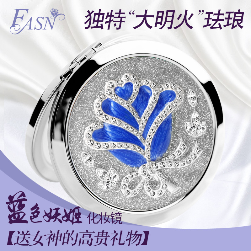 Vatican st. fasn end brand sided portable folding portable makeup mirror birthday gift free shipping