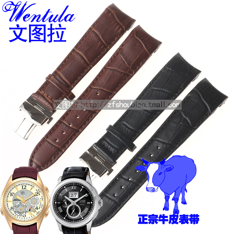 Ventura leather strap replacement citizen BL9002 BL9007 9000 special strap watch band