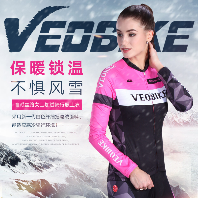 Veobike only faction silk autumn and winter women long sleeve shirt thick warm fleece cycling jersey bike clothes