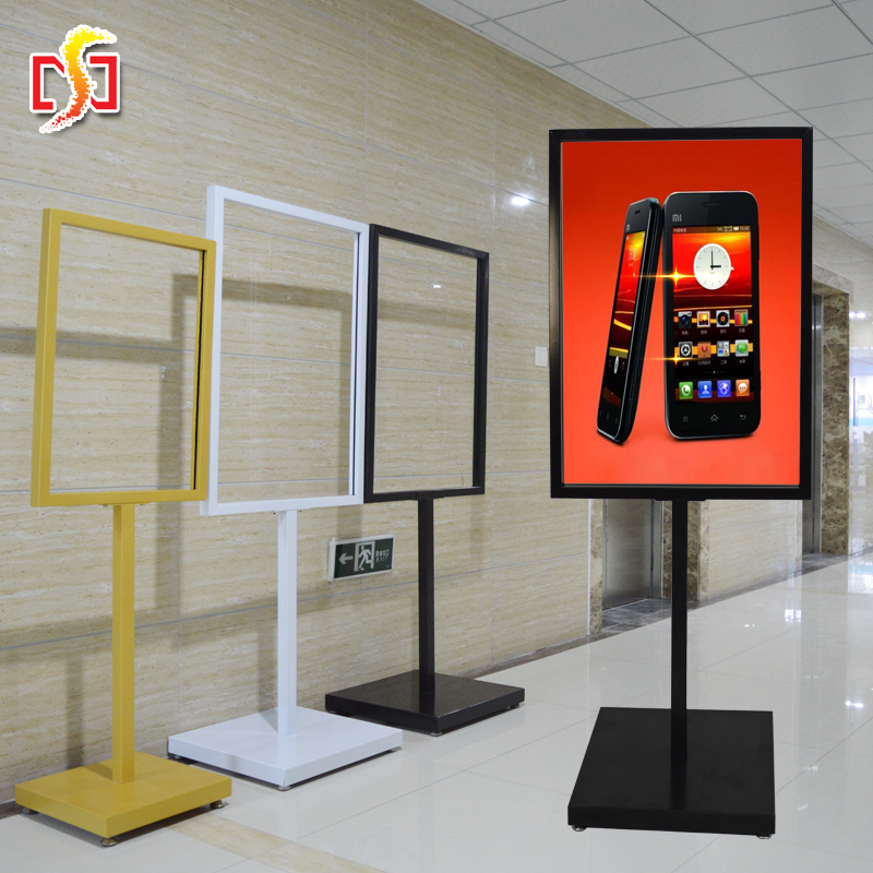 Vertical advertising billboard poster display rack display rack display card apple licensing legislation mall signs licensing guides