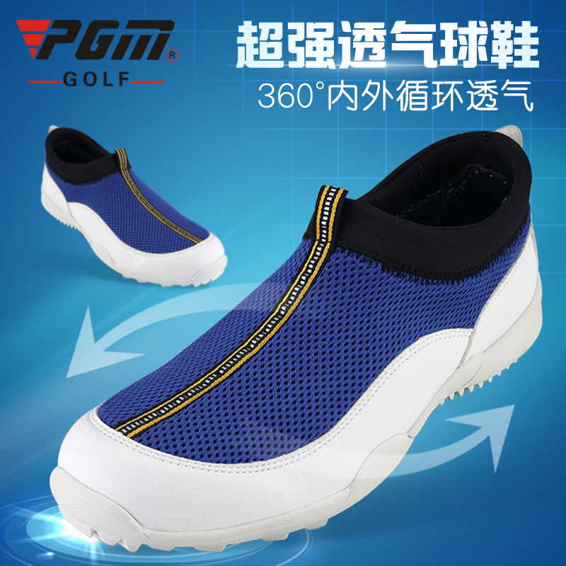 Very breathable! pgm authentic golf shoes mens golf lightweight mesh shoes casual sports dual