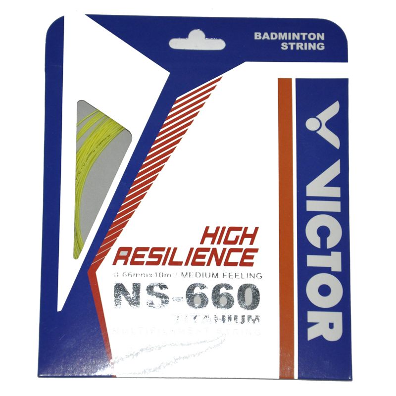 Victor/victory in high elastic and durable intermediate磅feather line badminton racket line ns-660