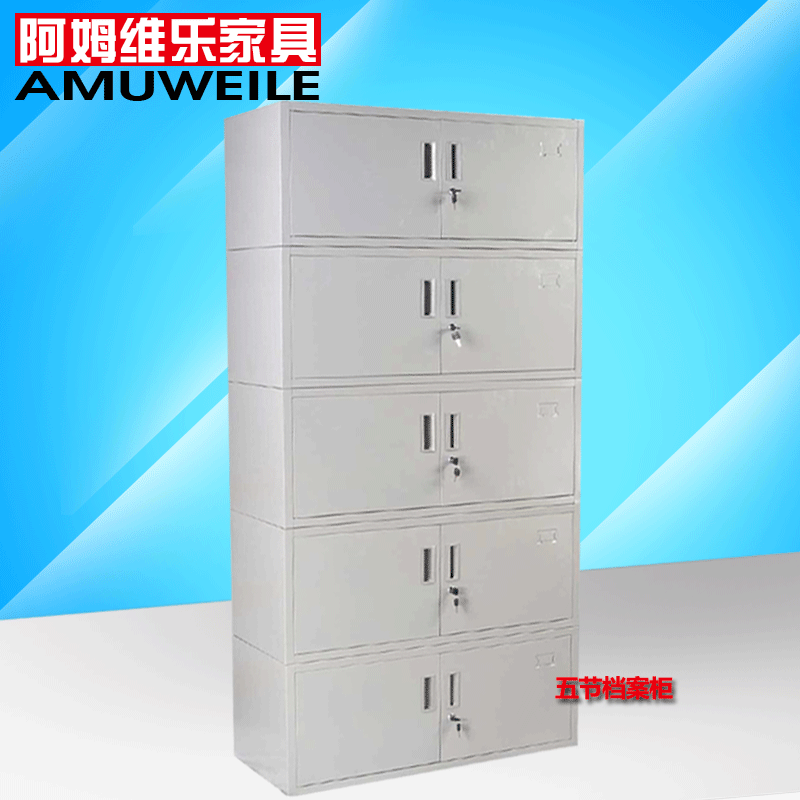 [Victoria le amrozi] office furniture filing cabinets cupboard five cabinet file cabinet steel file cabinet file cabinet bookcase