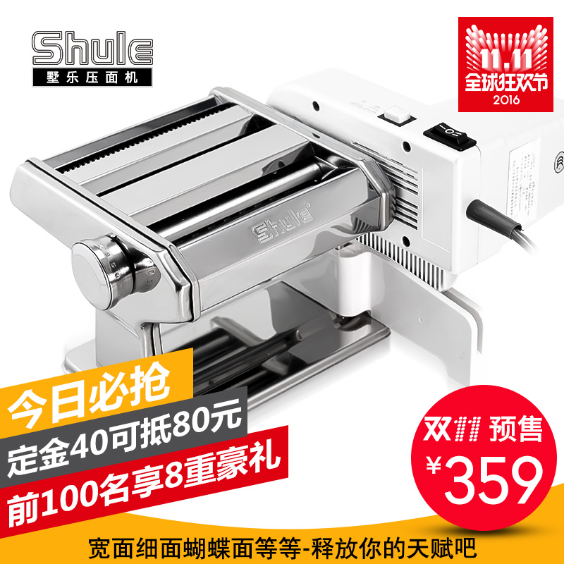 Villa le mz-1 electric small electric pressing machine household manual pasta machine stainless steel pressing machine household electric