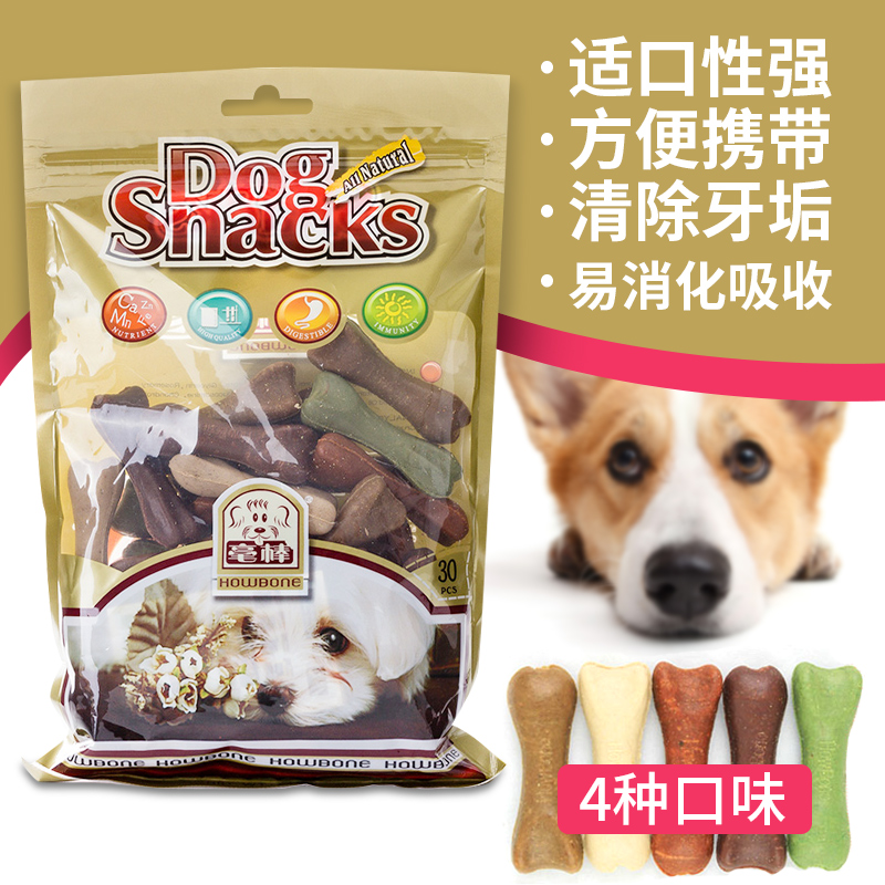 Visitors wind cents stick dog treats dog teeth stick teddy dog snacks pet snacks puppy dog bite glue 270g