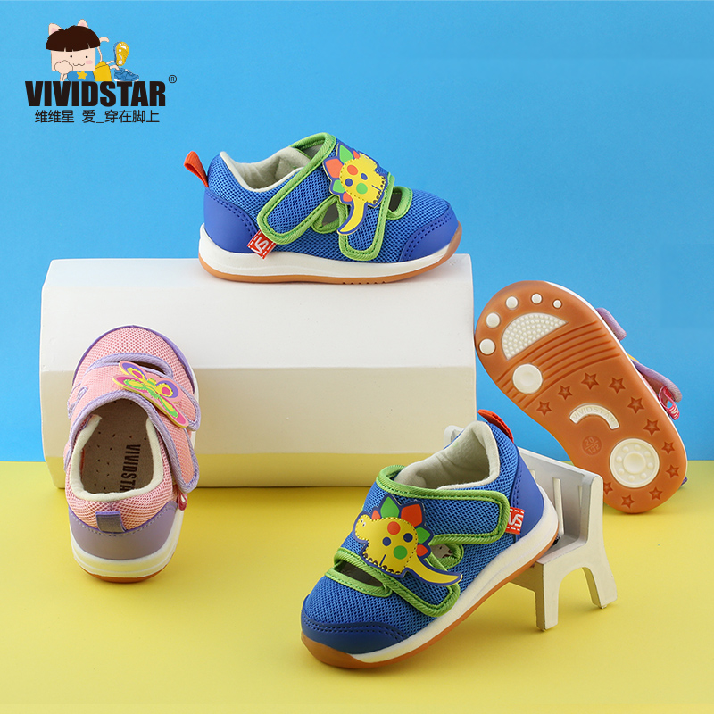 Vivian star 2016 spring and autumn baby shoes function shoes toddler shoes boys and girls soft bottom shoes breathable mesh