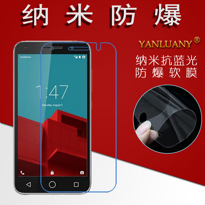 China Vodafone Smart Ultra, China Vodafone Smart Ultra Shopping