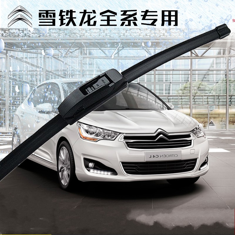 Volkswagen jinqing/accfast/poussin gm car wiper boneless wipers wiper pair mrtomated