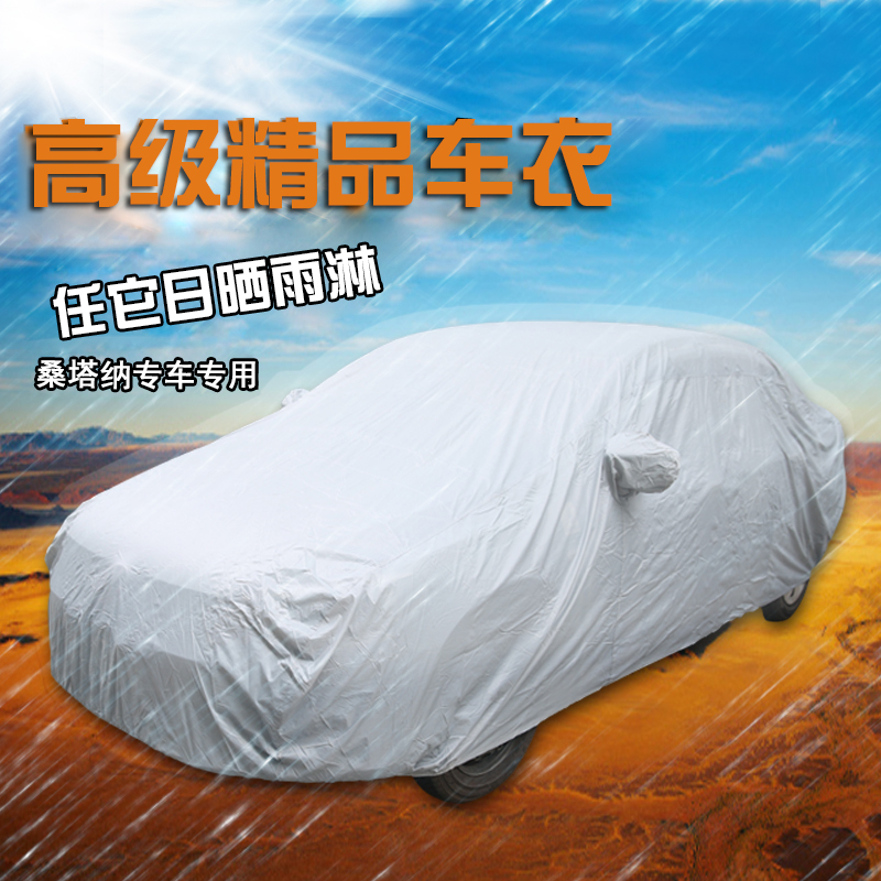 Volkswagen new bora jetta santana dedicated uv protection car cover sewing sunscreen car hood modified