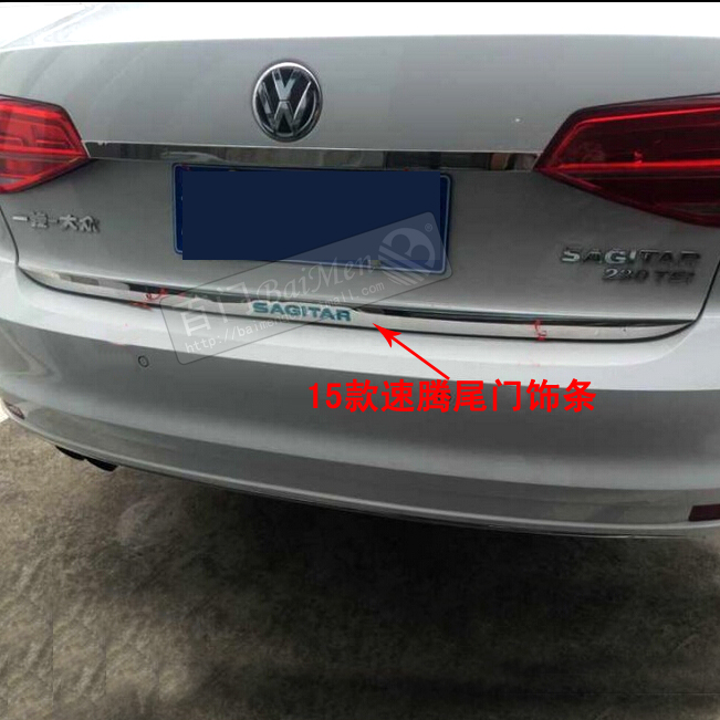 Volkswagen new jetta models 91012-15-year-old tailgate trim trunk trim new jetta new jetta trunk light strip