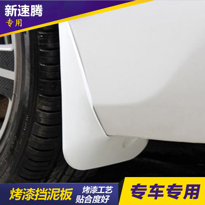 Volkswagen new jetta sagitar fender fender with original paint 91012-15-year-old new jetta models refit special decorative fender
