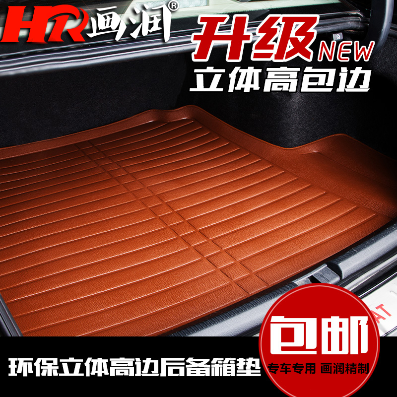 Volvo s80l s60l dedicated decorative trunk mat land rover freelander 2 aurora trunk mat trunk mat