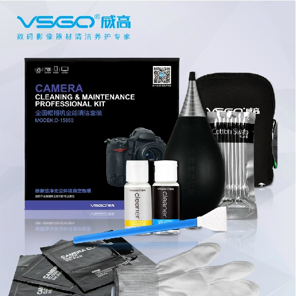 Vsgo weigao D-15850 full frame professional slr camera cleaning kit lens cmos sensor cleaning