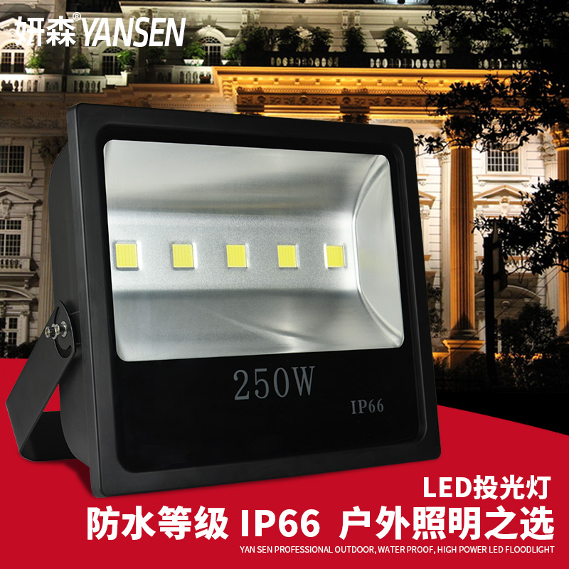 W waterproof led flood light outdoor floodlights projection lamp according to ming w rural street lights advertising signs
