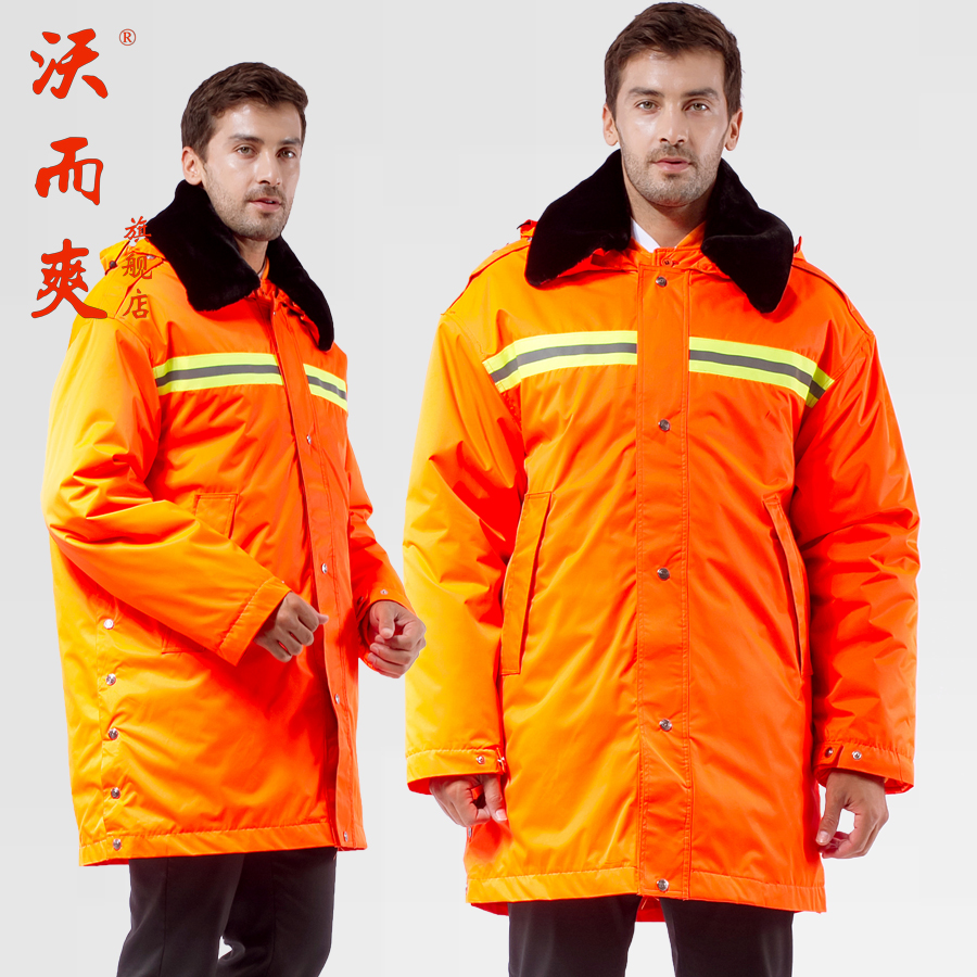 Wal cool cotton coat cotton coat sanitation sanitation cleaning clothes with reflective maids' padded winter clothes printing
