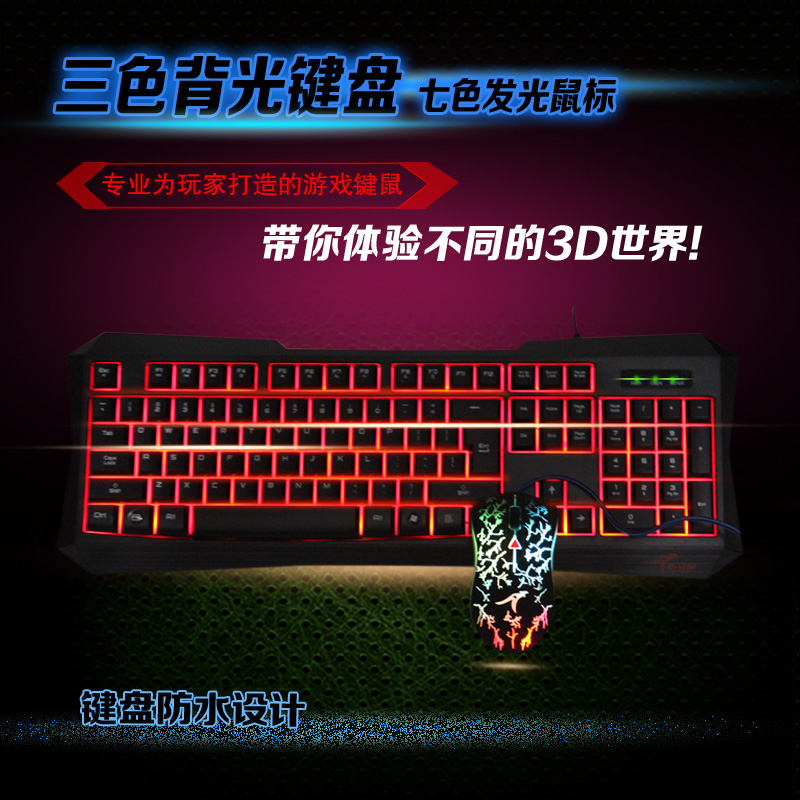 Wallabies wired mouse wired mouse and keyboard set gaming notebook desktop keyboard and mouse keyboard and mouse set luminous