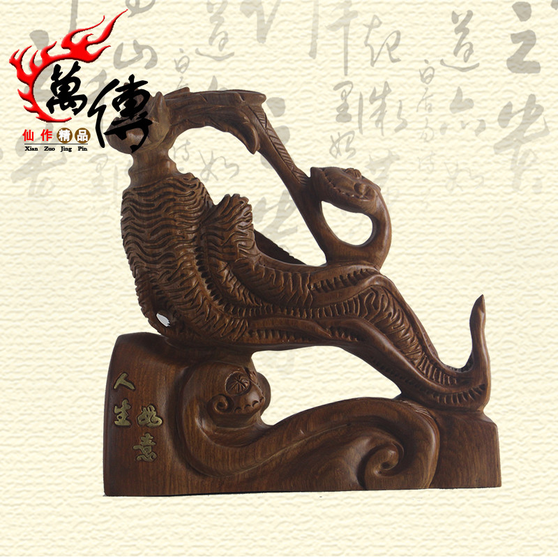 Wan chuan ginseng carved rosewood mahogany wishful ornaments crafts home furnishings accessories ornaments creative gifts