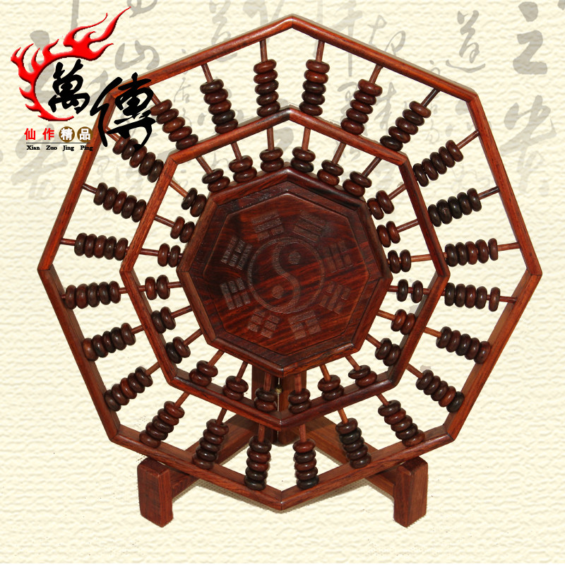 Wan chuan laos red wood carvings feng shui bagua abacus abacus ornaments mahogany wood crafts free shipping