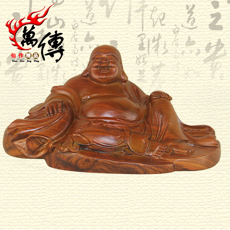 Wan chuan zhaocaijinbao sit laughing buddha maitreya buddha carved wooden ornaments carved rosewood mahogany carving crafts