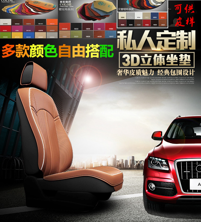Wan shi yusen museum custom models jeep compass/wrangler/grand cherokee dedicated 3d stereo car seat cushion