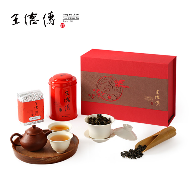 Wang chuan orchid oolong 150g de chuan covered tea cup combination taiwan oolong tea