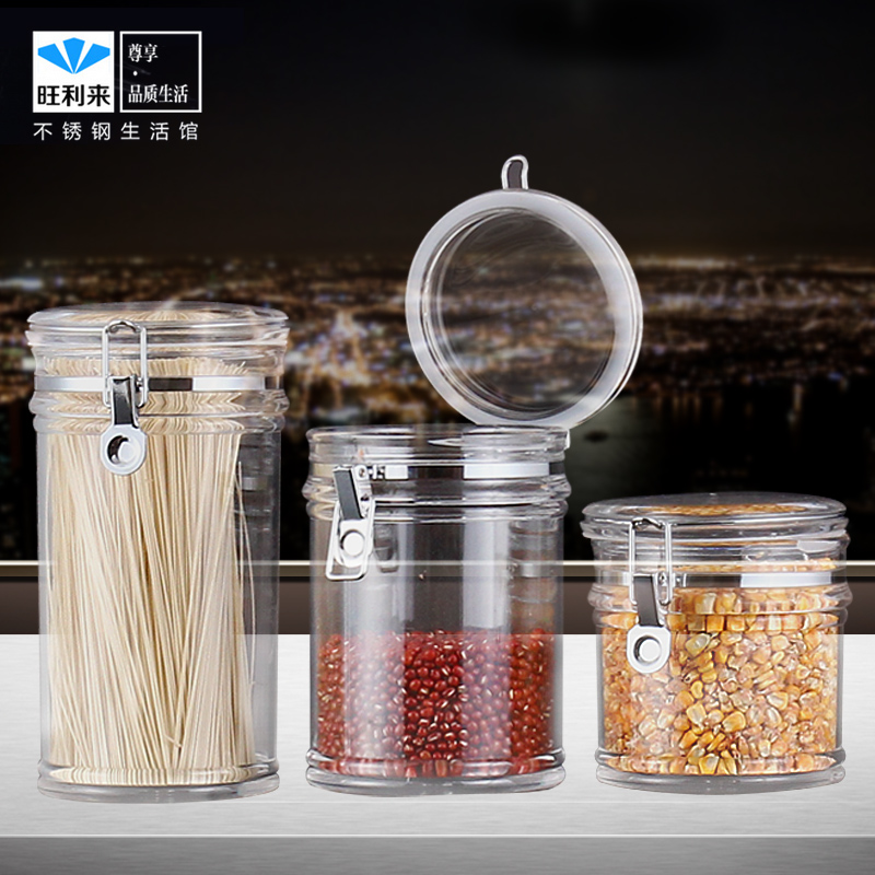 Wang lee to sealed cans grains storage bottle milk cans proof canisters sugar jar food cans shipping