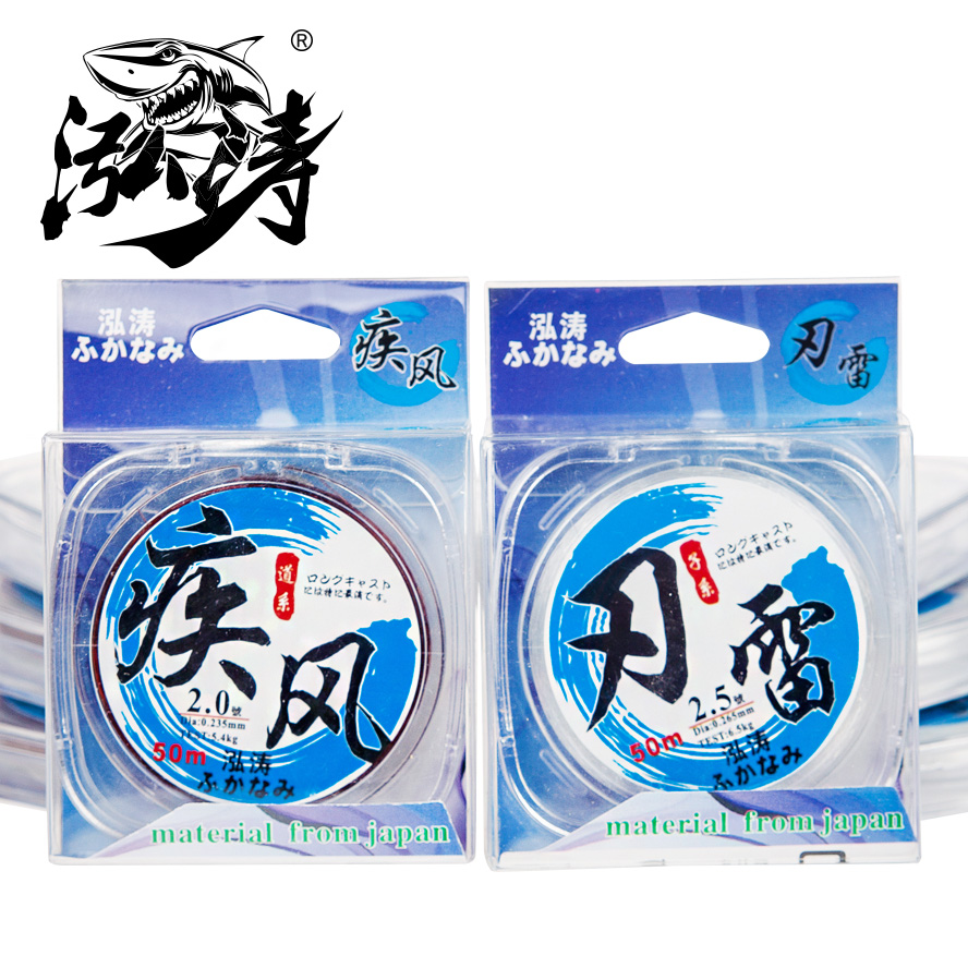 Wang tao fishing gear blast mine edge tencel fishing line fishing line imported from japan main strands of fishing line 50 m road department daughter