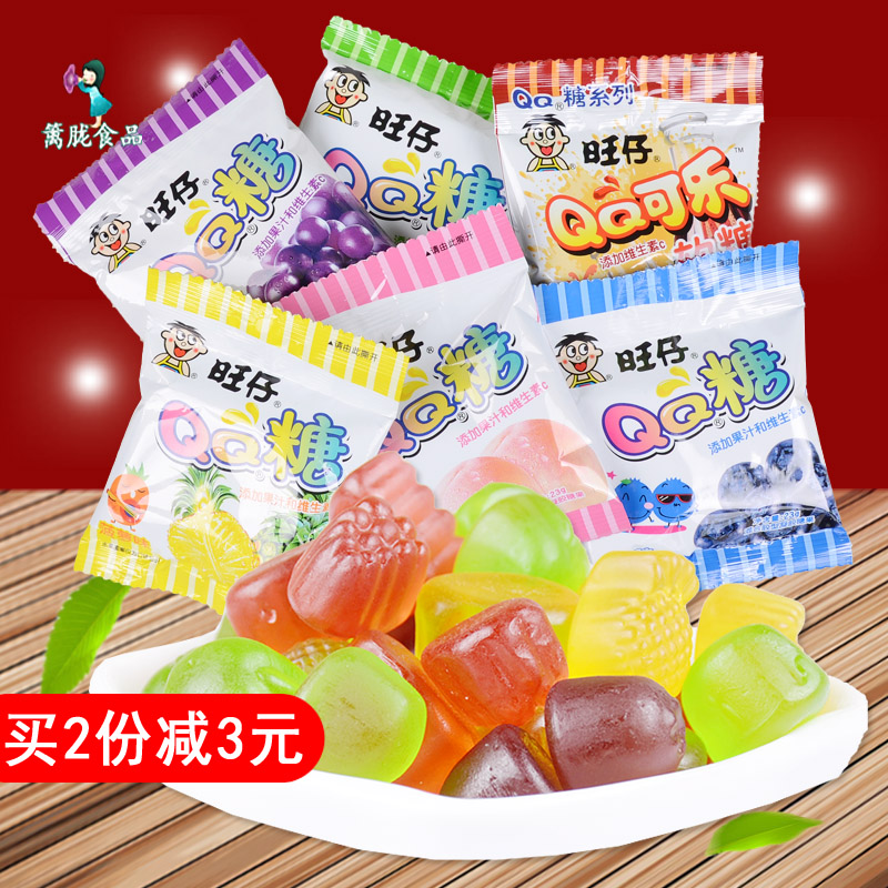 Wang zi qq sugar 23g * 20 packs want spree qq candy candy candy candy snack shipping