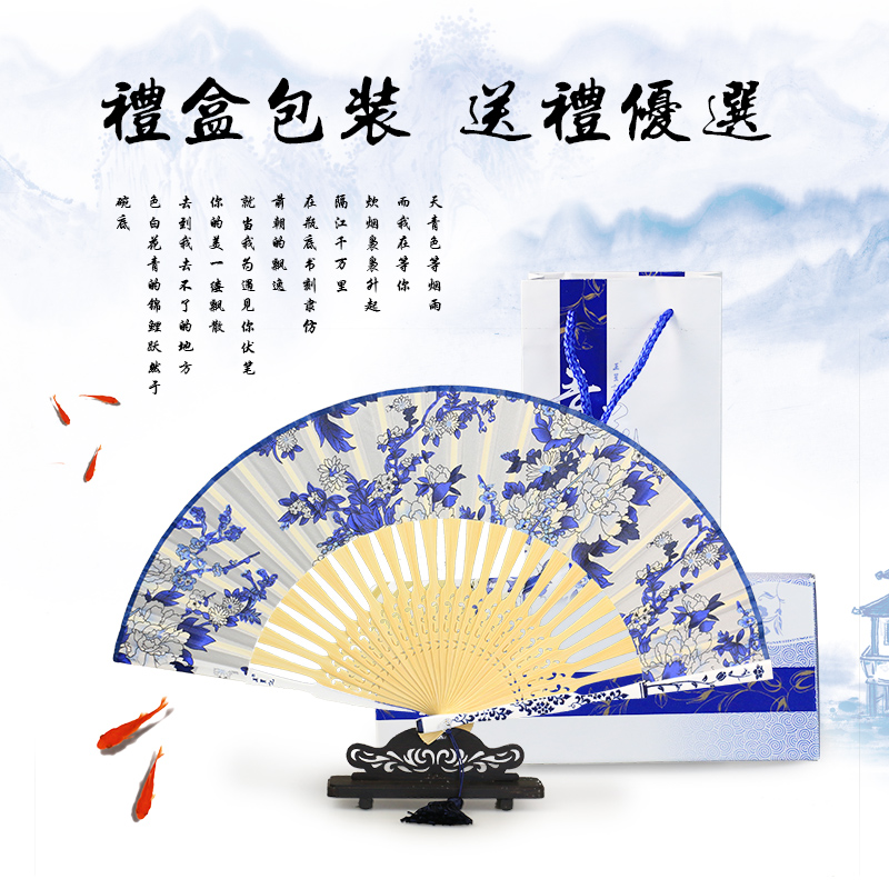 Wangxingji fan silk fan silk fan chinese style folding fan gifts for women sleeve dress blue and white porcelain craft fan free shipping