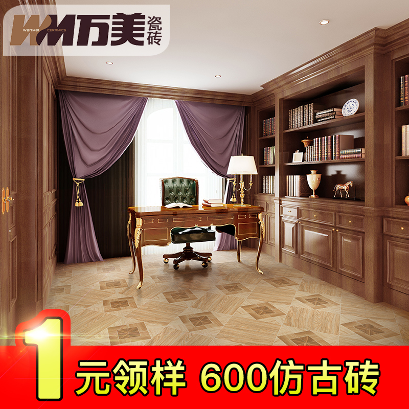 Wanmei tile living room bedroom den slip floor tiles antique brick floor tile balcony brick tiles culture stone brick wood